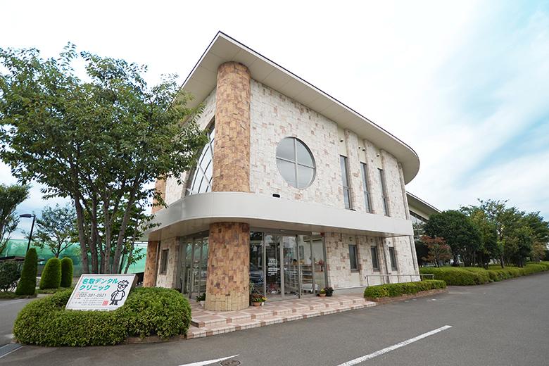 名取デンタルクリニック 歯科医師 正社員(中途)