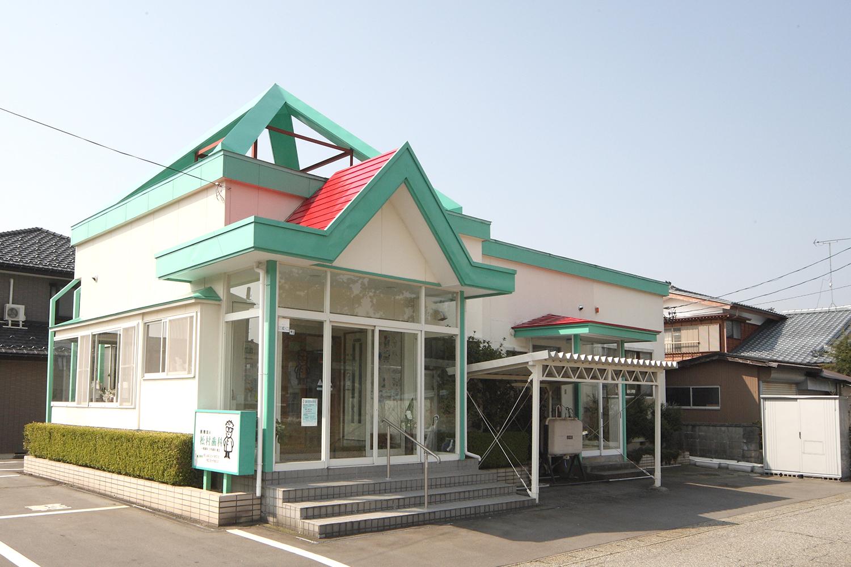 松村歯科 関川診療所 歯科医師 パート